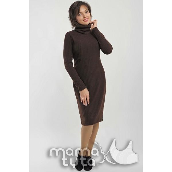 Сукня шоколад Кьяра